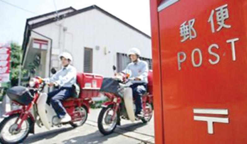 Japán postás